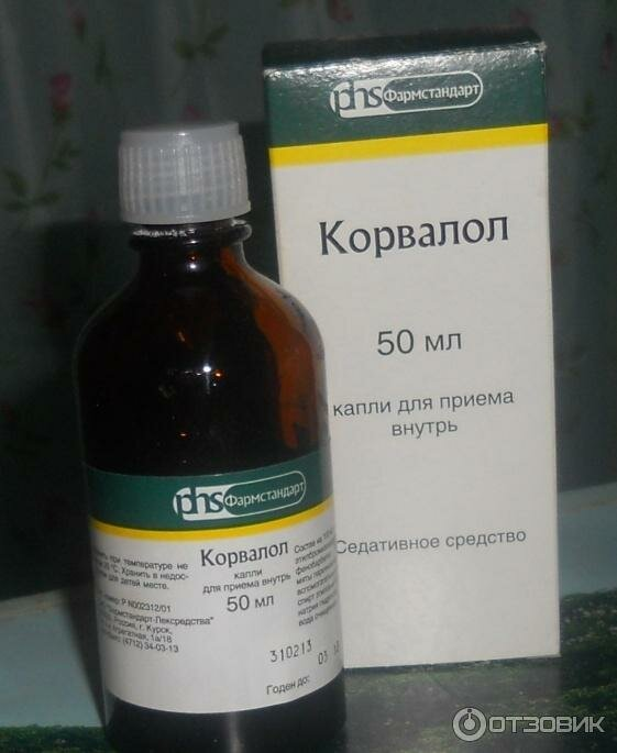 korvalol pri tahikardii 1 1 - Does Corvalol help with tachycardia and how to take it