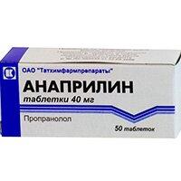 tabletki-ot-aritmii-pri-povishennom-davlenii