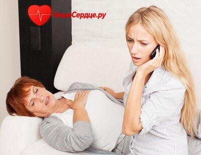 Прединфаркт симптомы первые признаки у мужчин