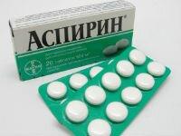 Препараты для разжижения крови при тромбофлебите