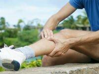 Метод лечения атеросклероза нижних конечностей