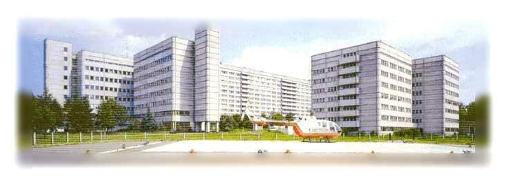 Городская клиническая больница постышева