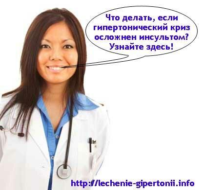 Купить МОНАСТЫРСКИЙ ЧАЙ в Казани - цена.  Аптека
