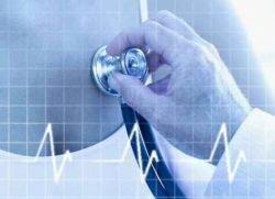 Экстрасистолы симптомы ⋆ Лечение Сердца
